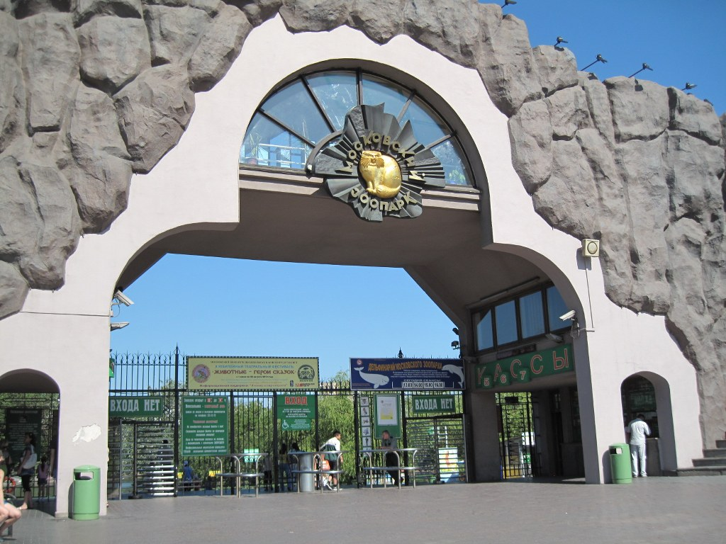 151 year Moscow zoo